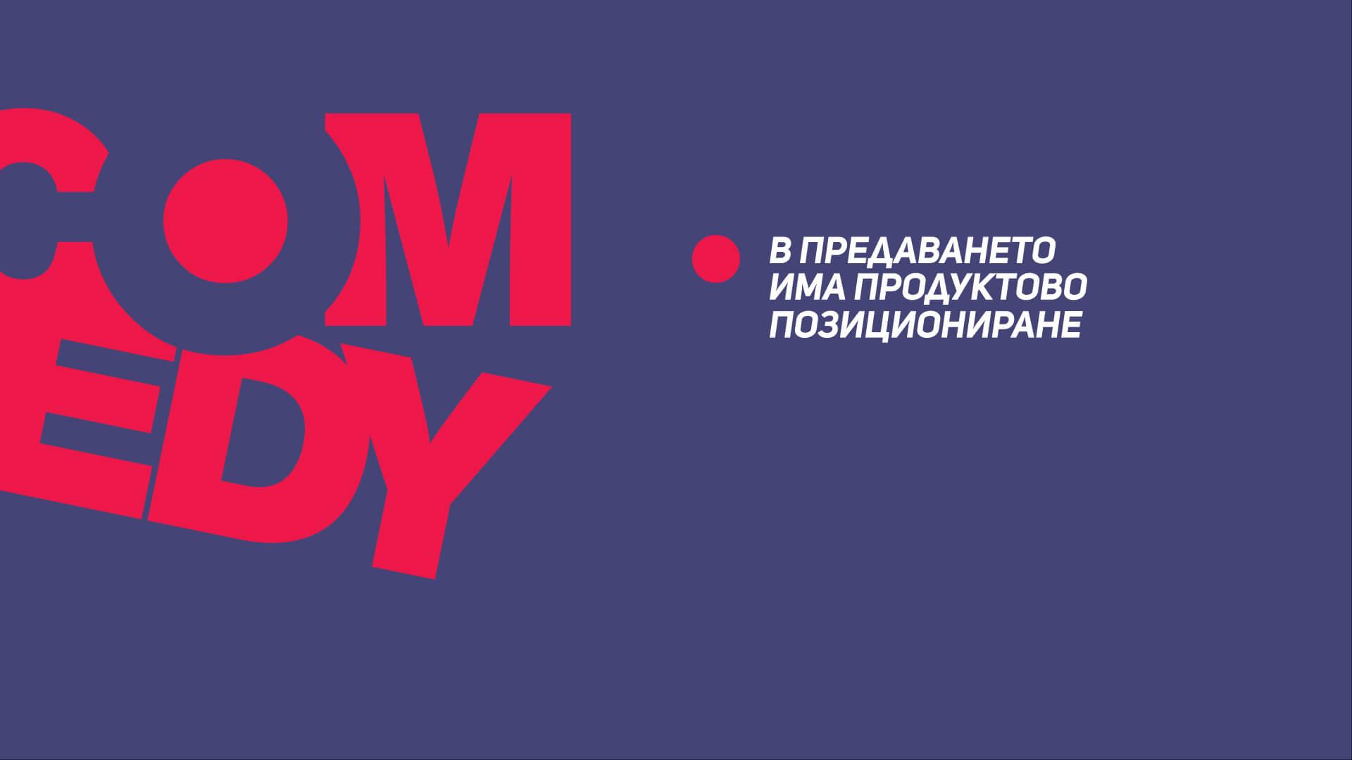 MAIN_PRODUKTOVO (0-00-01-24)